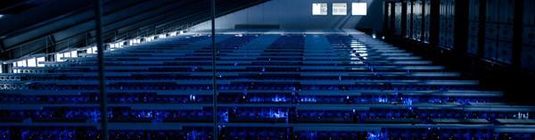 Cloud Rechenzentrum